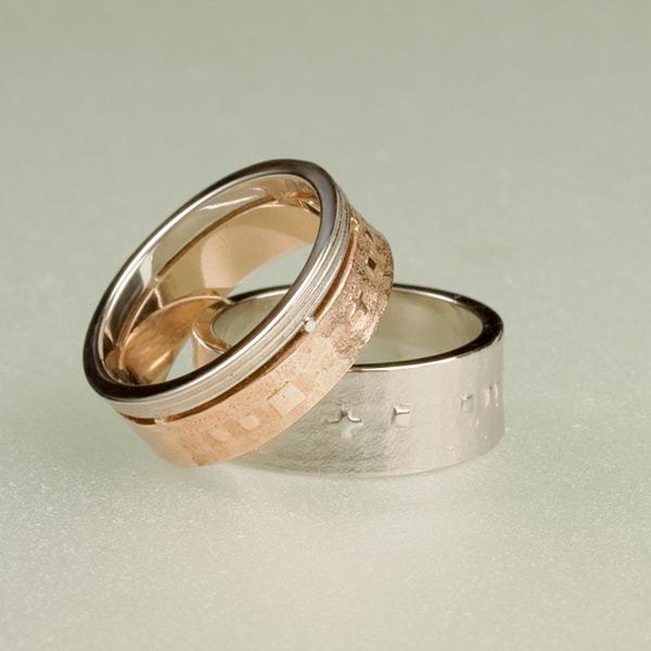 wedding_rings-1